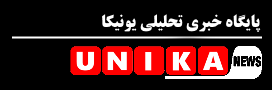 Unika News